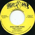 I Kong (Ricky Storm) - Zion Come Home