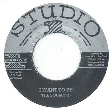 I Want To Be (Original Stamper) / How Could I