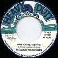 Mighty Diamonds - Hypocrite (Dubplate)