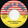 Al Campbell - Bring Your Loving