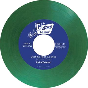 Just As Much As Ever (Coloured Vinyl) / Stranger Than Fiction