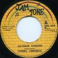 Cornell Campbell - Rainbow Country