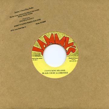 I Love King Selassie / Dub