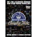 Various - Royal House Volume 1 Muzik Station Classics: 80's 90's Classics Reggae Non Stop Music Video Mix