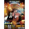 Arsenal Japan, Barrier Free - 決着: Settlement Sound Clash 2015