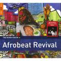 Various - Rough Guide To Afrobeat Revival (Include 1 Bonus CD) (Japanese Edition)