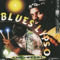 Daniel Louis - Blues Lypso Jazz