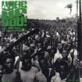 Various - Wake Up You! The Rise And Fall of Nigerian Rock 1972-1977 Volume 2 (2LP)