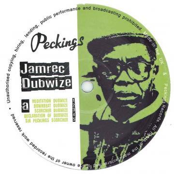 Jamrec Dubwize