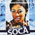 Various - Swimmin In Soca