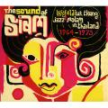 Various - Sound Of Siam: Leftfield Luk Thung, Jazz And Molam From Thailand 1964 -1975