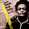 African Head Charge - On-U Trifecta (3 CD) Japanese Edition, Include Bonus Track, Remastered)