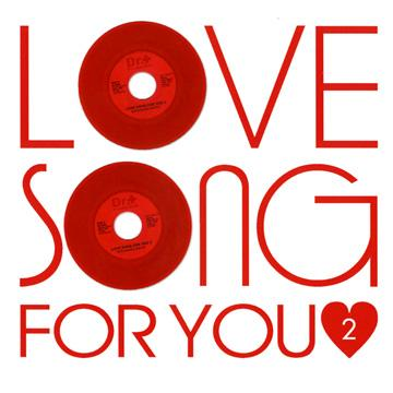 Love Song For You 2 (CD + Mix CD)