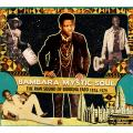Various - Bambara Mystic Soul: Raw Sound Of Burkina Faso 1974-1979