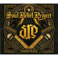 Soul Rebel Project - Higher Place