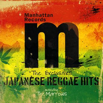 Manhattan Records The Exclusives Japanese Reggae Hits